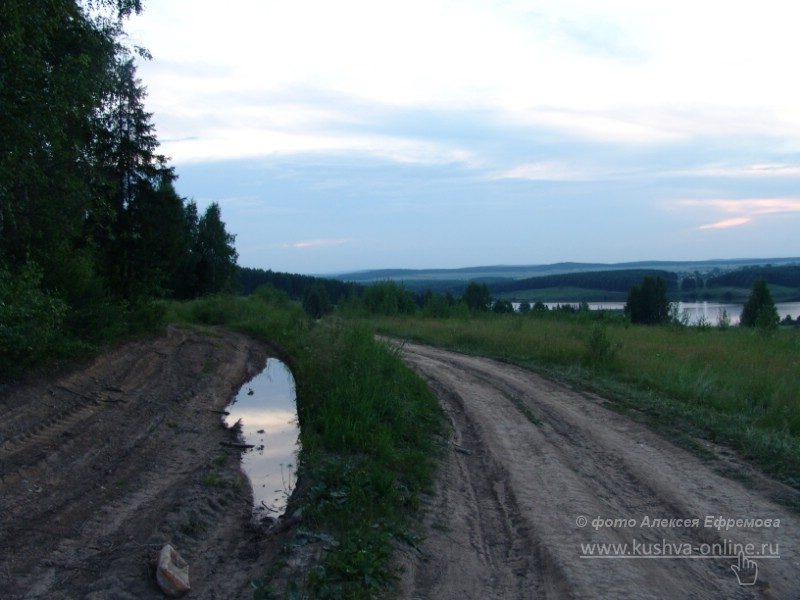 Фото дня от 26 июля 2008 г. г. Автор: Алексей Ефремов