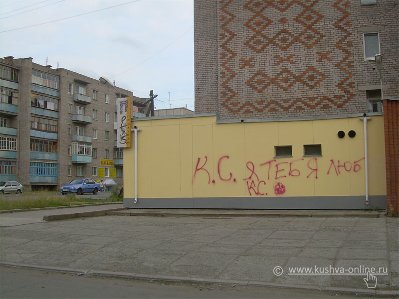 Фото дня от 29 июля 2008 г. г. Автор: Александр Скрябин