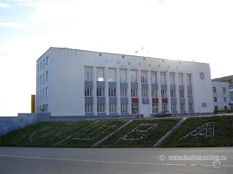 Фото дня от 8 августа 2008 г. г. Автор: Александр Скрябин