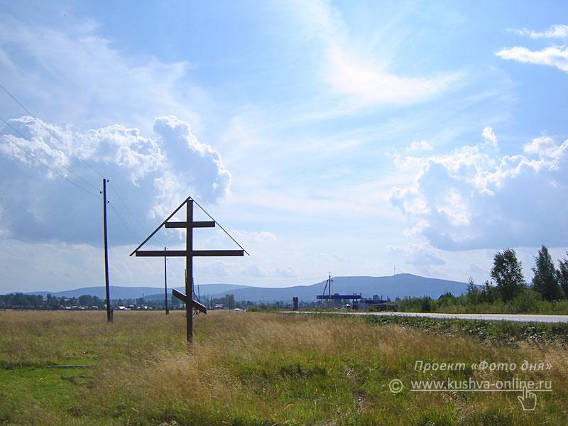 Фото дня от 19 августа 2008 г. г. Автор: Александр Скрябин