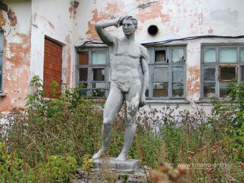 Фото дня от 23 сентября 2008 г. г. Автор: Александр Скрябин