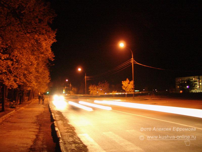 Фото дня от 27 сентября 2008 г. г. Автор: Алексей Ефремов