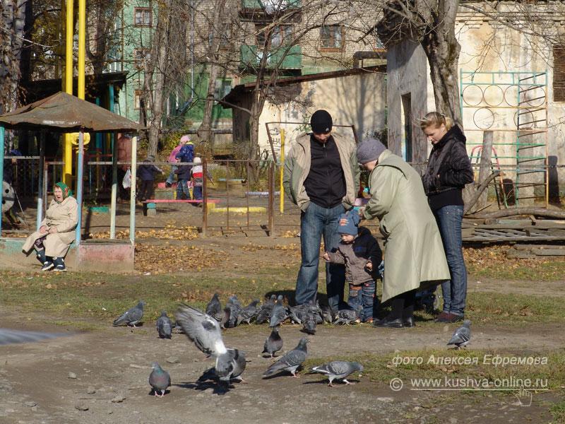 Фото дня от 6 октября 2008 г. г. Автор: Алексей Ефремов