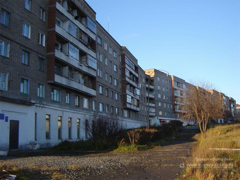 Фото дня от 4 ноября 2008 г. г. Автор: Александр Скрябин