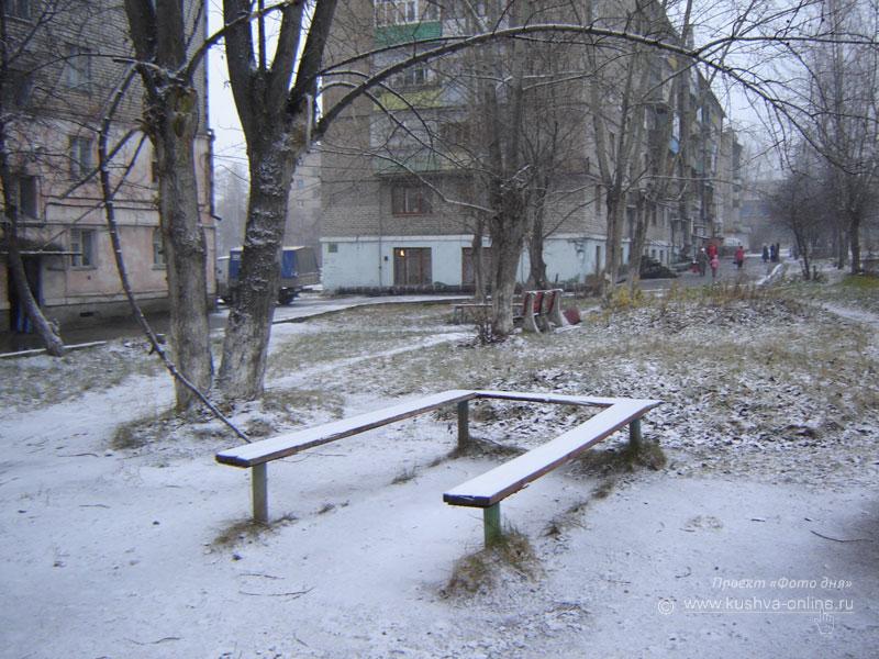Фото дня от 6 ноября 2008 г. г. Автор: Александр Скрябин
