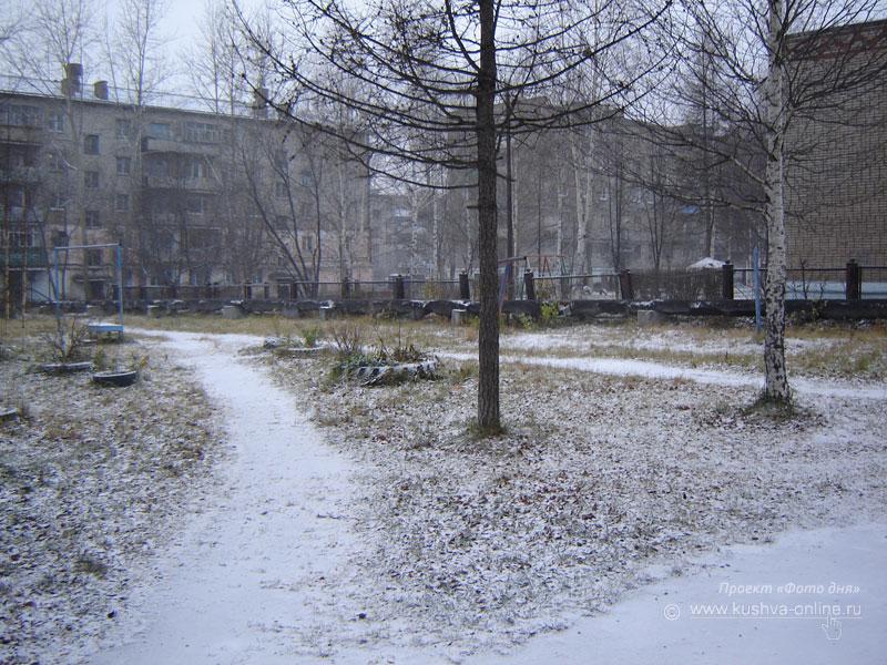 Фото дня от 7 ноября 2008 г. г. Автор: Александр Скрябин