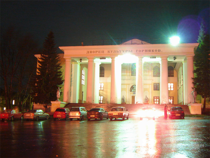 Фото дня от 18 ноября 2008 г. г. Автор: Александр Скрябин