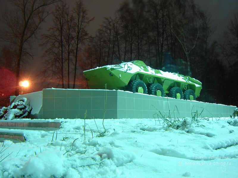 Фото дня от 11 декабря 2008 г. г. Автор: Александр Скрябин