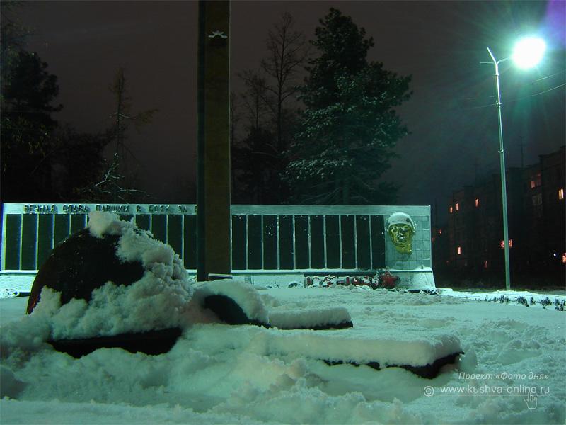 Фото дня от 14 декабря 2008 г. г. Автор: Александр Скрябин