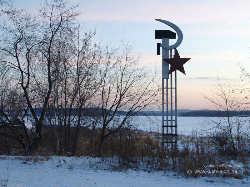 Фото дня от 27 декабря 2008 г. г. Автор: Александр Скрябин
