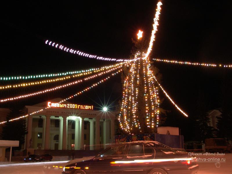 Фото дня от 11 января 2009 г. г. Автор: Александр Скрябин