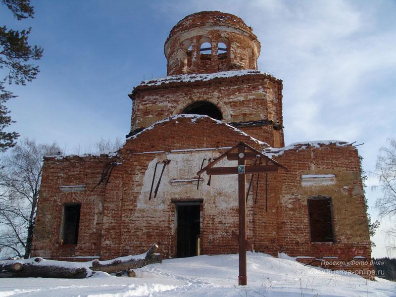 Фото дня от 20 января 2009 г. г. Автор: Александр Скрябин