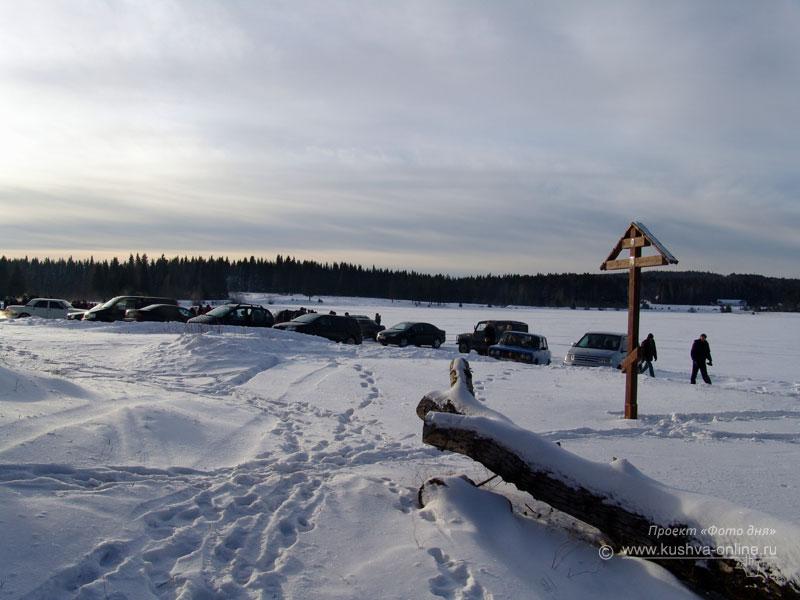 Фото дня от 26 января 2009 г. г. Автор: Александр Скрябин
