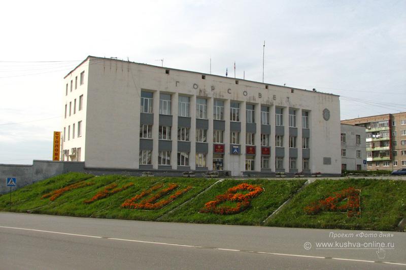 Фото дня от 27 сентября 2009 г. г. Автор: Евгений Панькин