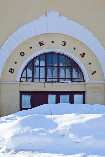 Фото дня от 1 марта 2010 г. г. Автор: Александр Скрябин