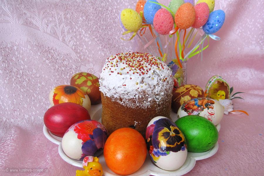 Фото дня от 24 апреля 2011 г. г. Автор: Луиза Садкова