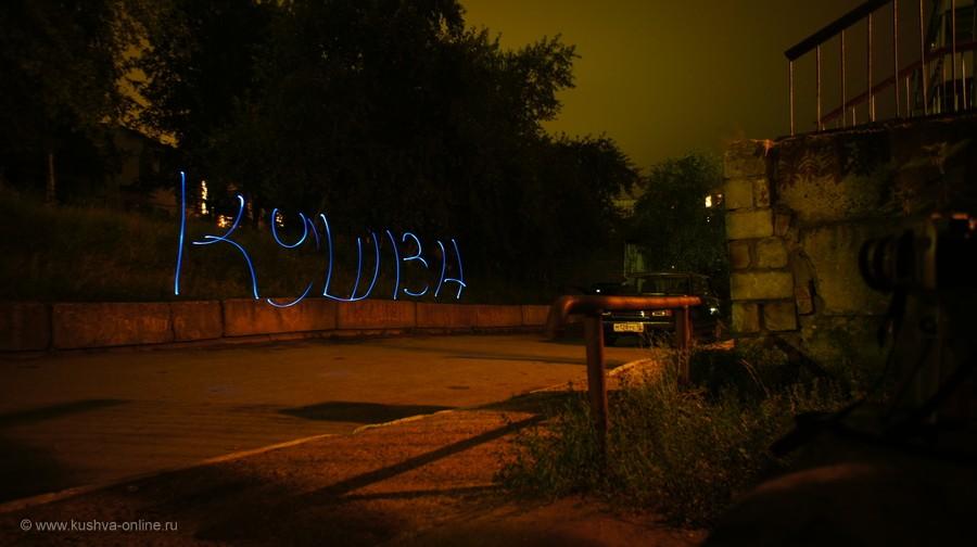 Фото дня от 2 августа 2011 г. г. Автор: Frostbite