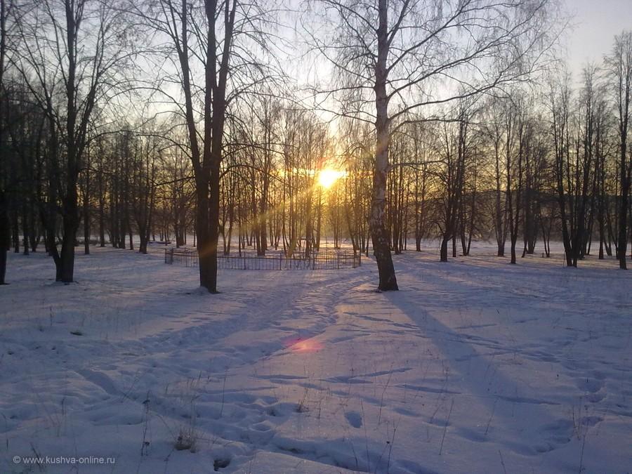 Фото дня от 26 января 2012 г. г. Автор: Александр Меньщиков