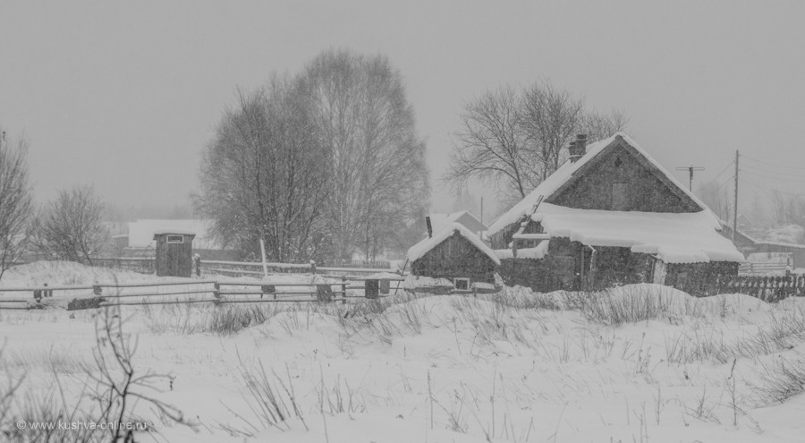 Фото дня от 20 ноября 2012 г. г. Автор: Александр Скрябин
