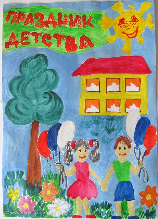 Автор: Певцова Настя, 6 лет, ДОУ №62. © Луиза Садкова