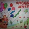 Ментогерова Полина, 9 лет, п. Баранчинский, школа №20, 2а класс. ©