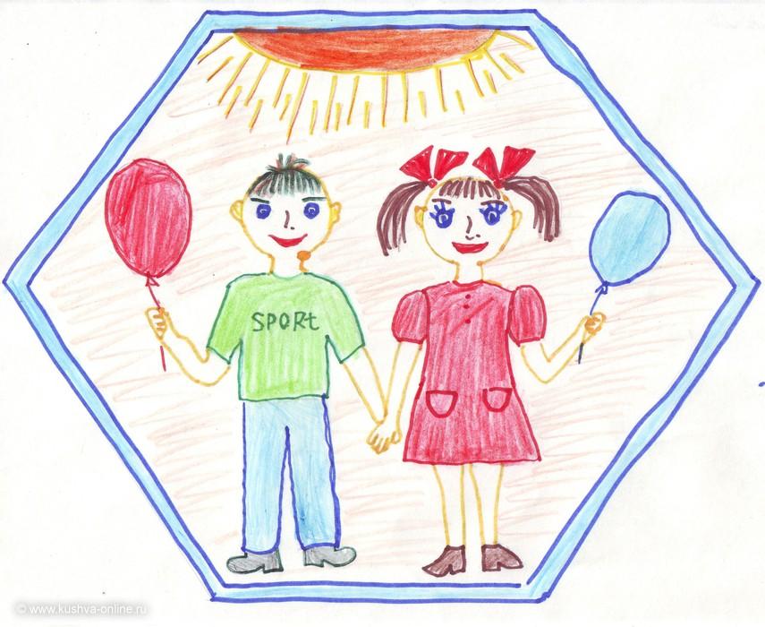 Счастливое детство- это, когда мир на планете. Голуби символизируют мир. Детский праздник - это шары, сладости, игры. Цветы - символ лета, т.к. День защиты детей приходится на первый летний день. А дерево на заднем плане - это символ жизни. Пусть всегда будет солнце! Пусть всегда будут дети! Пусть всегда будет мир! © Карелин Марк
