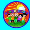 Пусть всюду светлый детский сад  Встречает радостно ребят,  Пусть всем, везде хватает школ,  Чтоб каждый утром в школу шел! © Митрофанова Марина