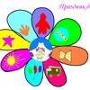 Ученица 2 г класса МКОУ СОШ № 1 Кадацкая Даша свой праздник детства выполнила в программе Paint, лепестки цветка символизируют атрибуты детства © tanjaM