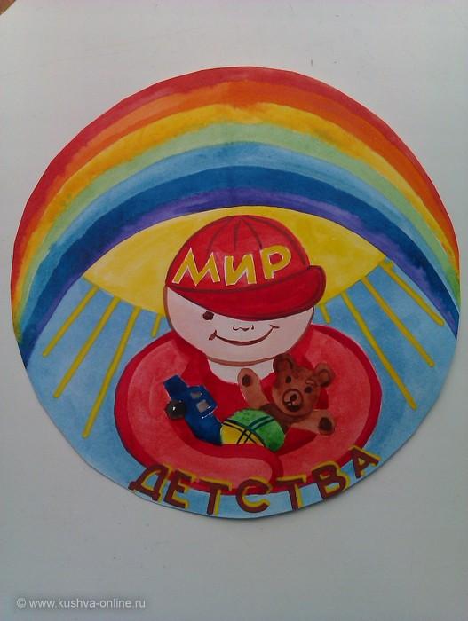 Мир и счастье детям всей планеты! © Баранова Любовь Ильинична, восп-ль МКДОУ № №62