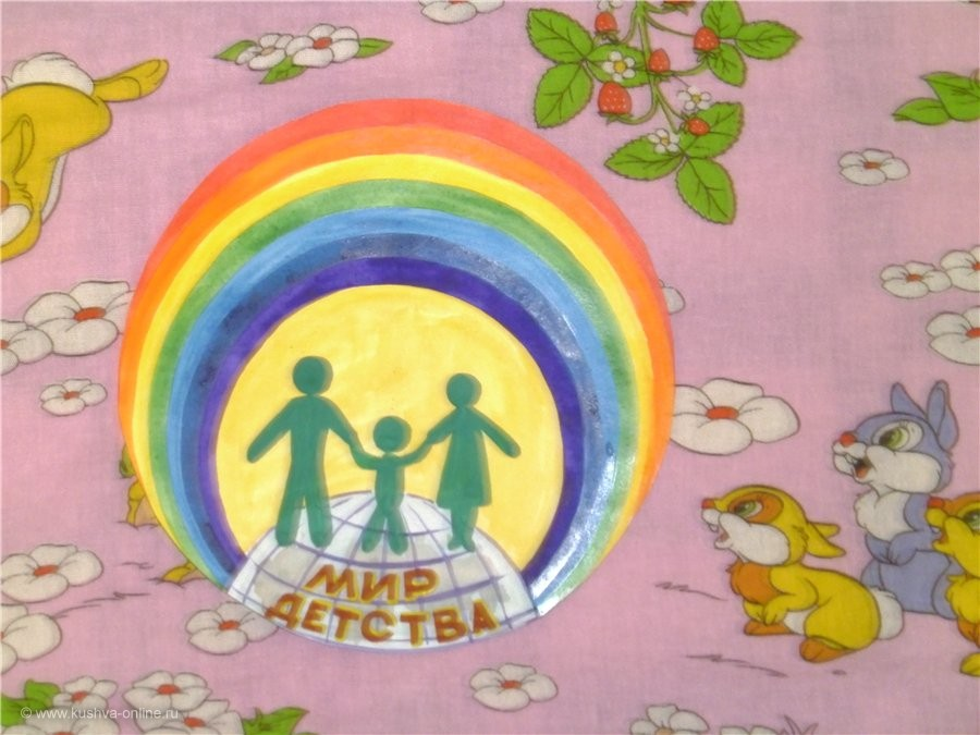 Я, ты, он, она - вместе дружная семья ...: bicudub.host8x.info/978616nuzhna-fotka/risunki-semejnie-emblemi