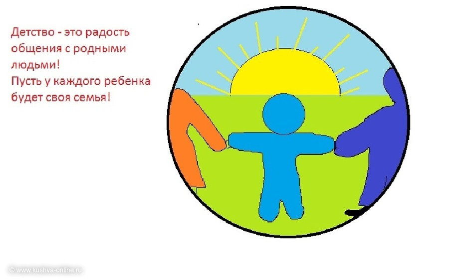 Эта эмблема не претендует на участие в конкурсе. Сегодня День семьи, и хотелось, чтобы профессиональные художники попробовали сделать эмблему по этой идее. © tanjaM