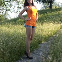 Был замечательный солнечный день)))) © Екатерина Скорынина