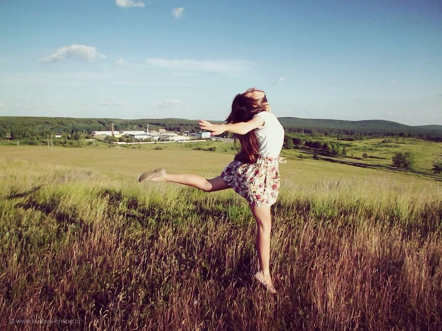 Фото дня от 7 июля 2013 г. г. Автор: Лера Новоселова