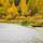 12 октября 2013 г. © Андрей Бородулин