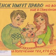 5 лет, МКДОУ № 30 © Ярослав Альберт
