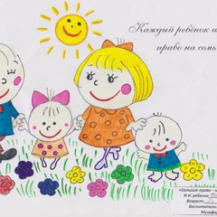 3 года, МКДОУ № 30 © Аня Колдамасова