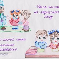 4 года, МКДОУ № 30 © Виктория Чернова