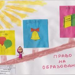 4 года, МКДОУ № 30 © Таисия Шикшеева