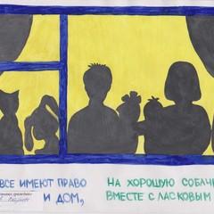 4 года, МКДОУ № 30 © Вадим Калмаков