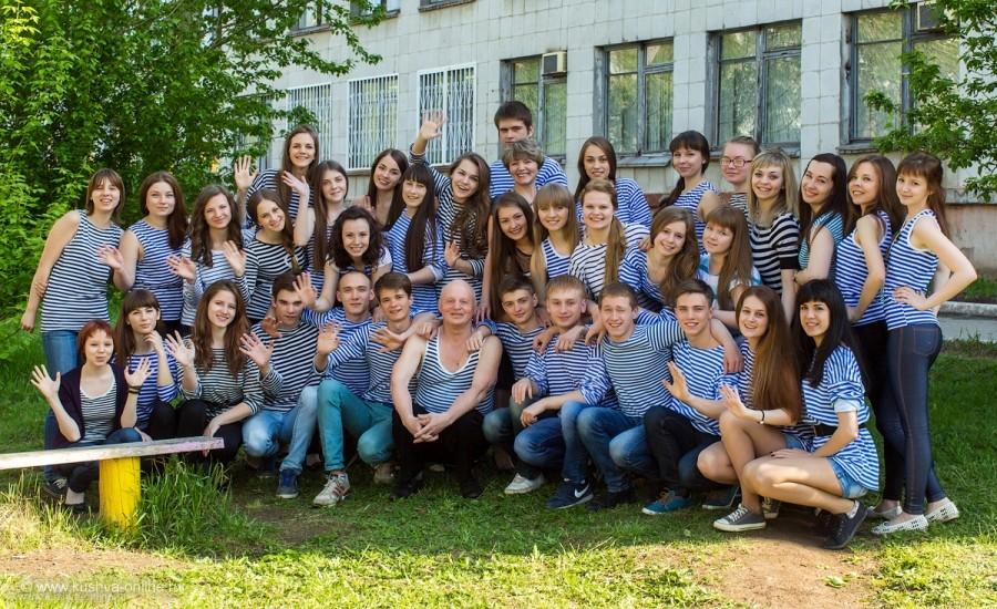 Фото дня от 23 мая 2014 г. г. Автор: Редакция Кушва-онлайн.ру