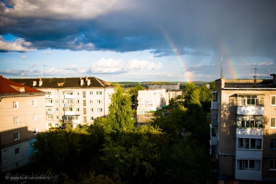 Фото дня от 23 августа 2015 г. г. Автор: Виталий Быков