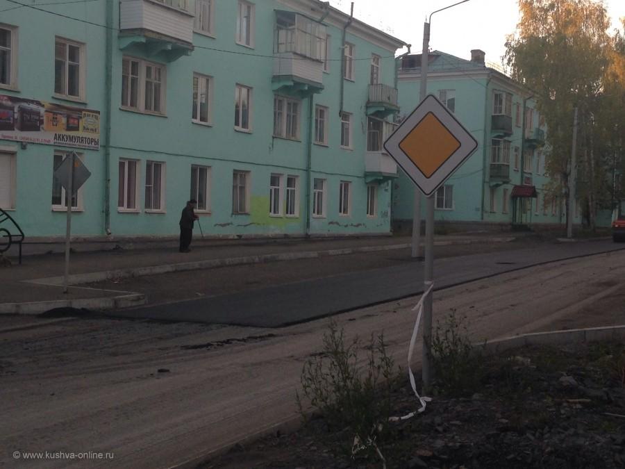 Фото дня от 5 сентября 2015 г. г. Автор: Алексей Лукин