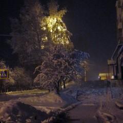 ... © Светлана