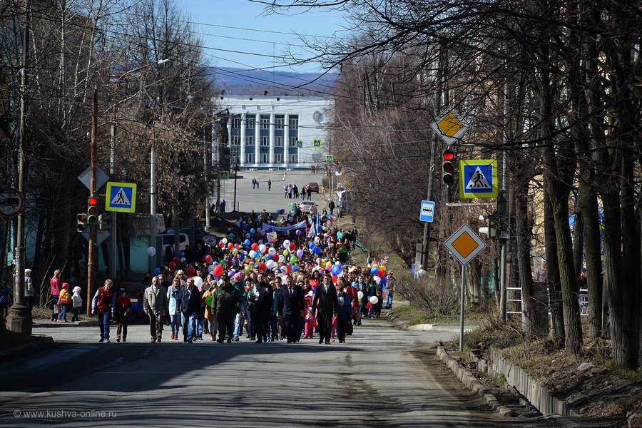 Фото дня от 2 мая 2017 г. г. Автор: Алексей Лукин