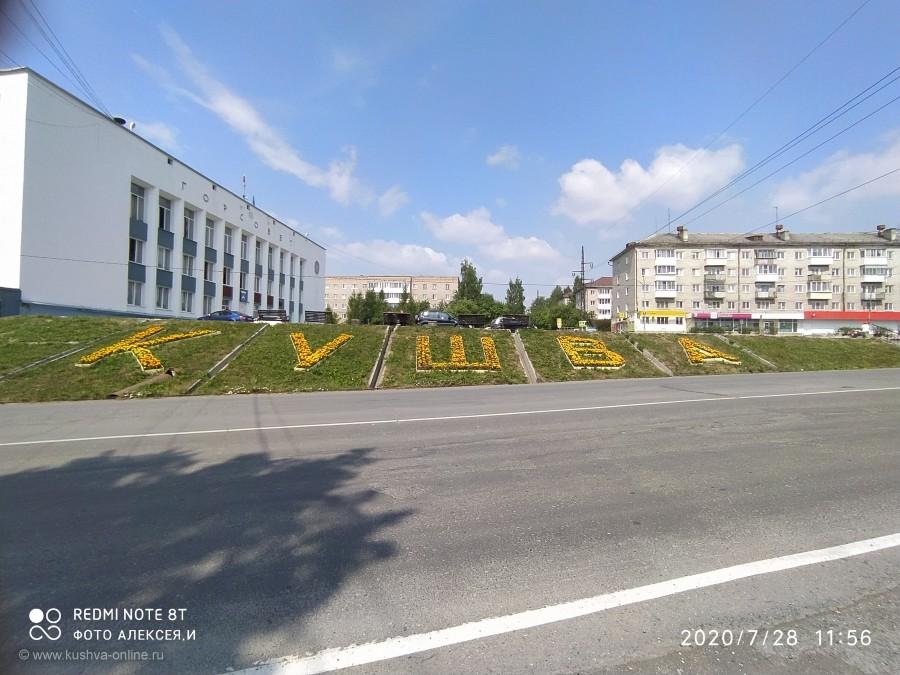 Фото дня от 31 июля 2020 г. г. Автор: Алексей Иванов