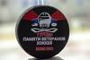 Турнир по хоккею памяти ветеранов кушвинского хоккея
