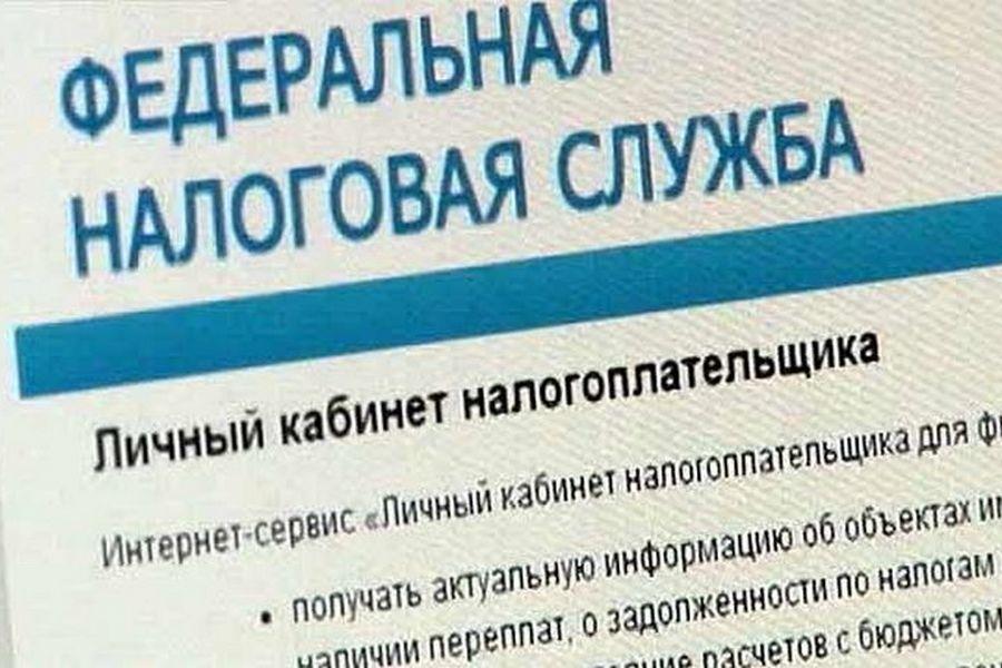 Жителям многоквартирных домов Омска непридется платить земельный налог