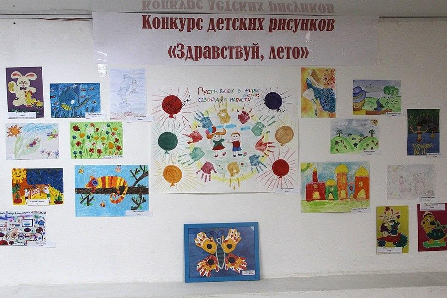 Сценарий на конкурс рисунков