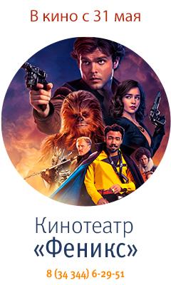 «Головоломка» в кино
