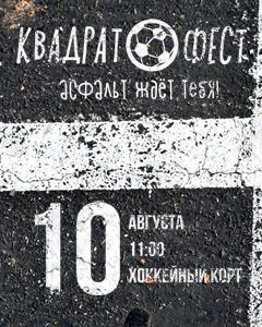 bff35dfb5f5d1 Главная на Кушва-онлайн.ру
